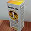 Капли для укрепления иммунитета Immunetika (Иммунетика), фото 3