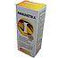 Препарат Immunetika (Иммунетика) для иммунитета, фото 2