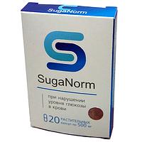 Лекарство SugaNorm от сахарного диабета (20 капсул)