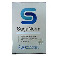 Препарат SugaNorm (ШугаНорм) от диабета