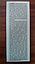 Комплекс Токсорбин для очищения организма от токсинов, фото 5