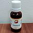 Препарат для восстановления печени Стабилин (Stabilin), фото 4
