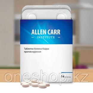 Таблетки от курения Allen Carr