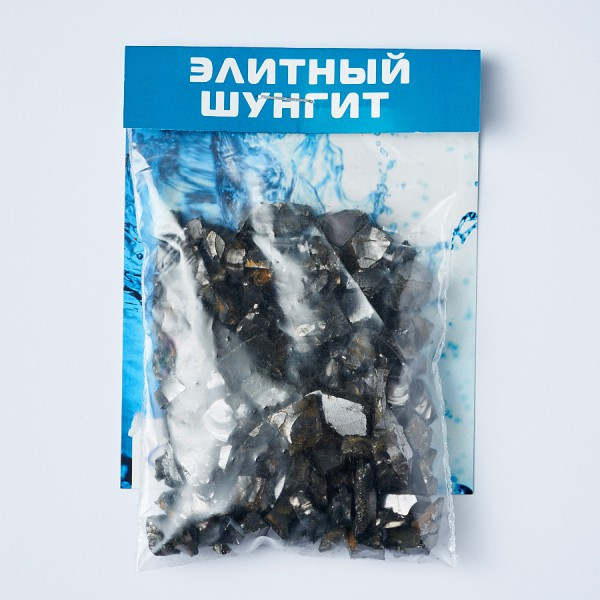 Элитный шунгит для очистки воды (Карелия, 150 г)