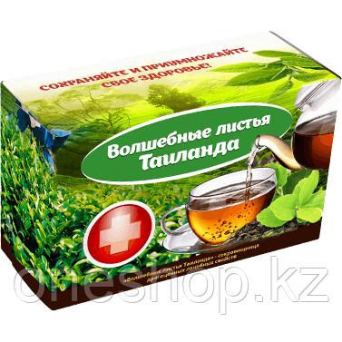 Волшебные листья Таиланда - оздоравливающий чай