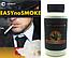 EASYnoSMOKE сублимационный концентрат от курения, фото 3