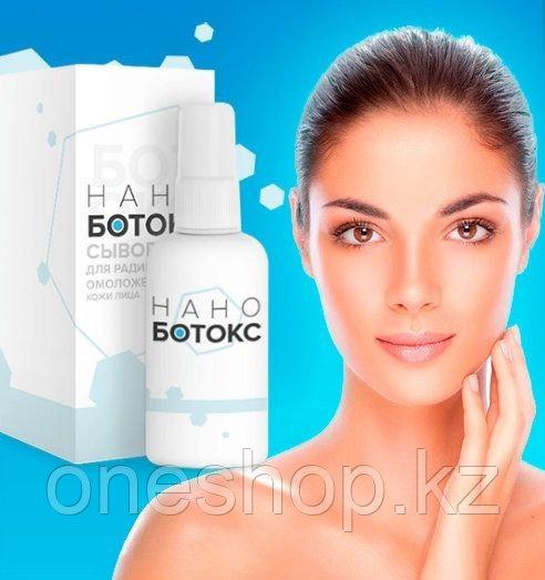 Нано Ботокс (Nano Botox) спрей от морщин