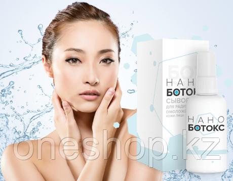 Крем от морщин Нано Ботокс (Nano Botox)