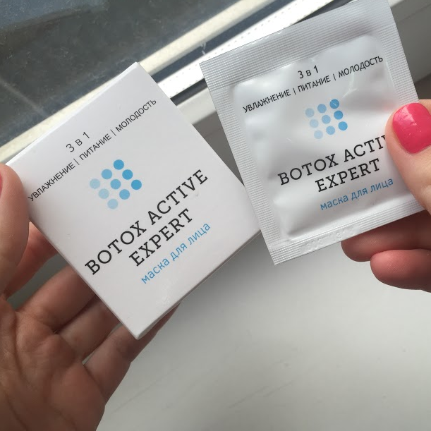 Крем-маска для лица Botox Active Expert (Ботокс Актив Эксперт)