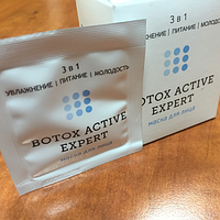 Botox Active Expert омолаживающая маска для лица