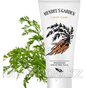Морковная маска для лица от прыщей Carrot Mask (Hendels Garden)