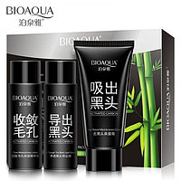 Набор Bioaqua Black Mask от прыщей и черных точек (Activated Carbon)