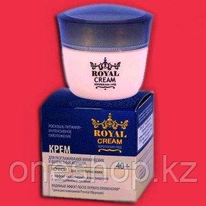 Крем Royal Cream от морщин