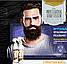 Спрей для роста бороды и щетины Professional Hair System, фото 2