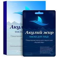 Плацентарная маска для лица Акулий жир (5 шт)