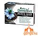 Мыло с Черным Тмином (DermoViva Naturals Black Seed DABUR), 115 гр, фото 2