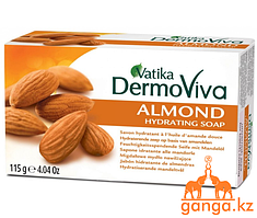 Мыло Увлажняющее с Миндалем (VATIKA DermoViva Almond Soap DABUR), 115 гр