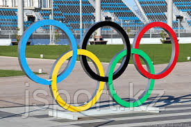 Олимпийский знак кольца
