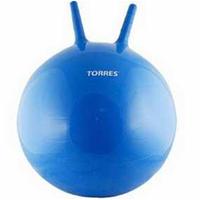Мяч прыгун(хоп) диаметр 55 см