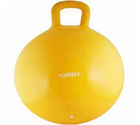 Мяч прыгун(хоп) диаметр 45 см