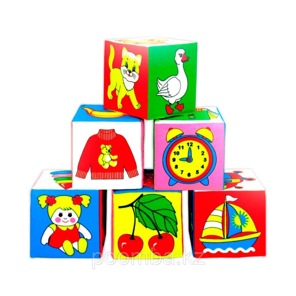 """Мягкие кубики """"Предметы"""""""