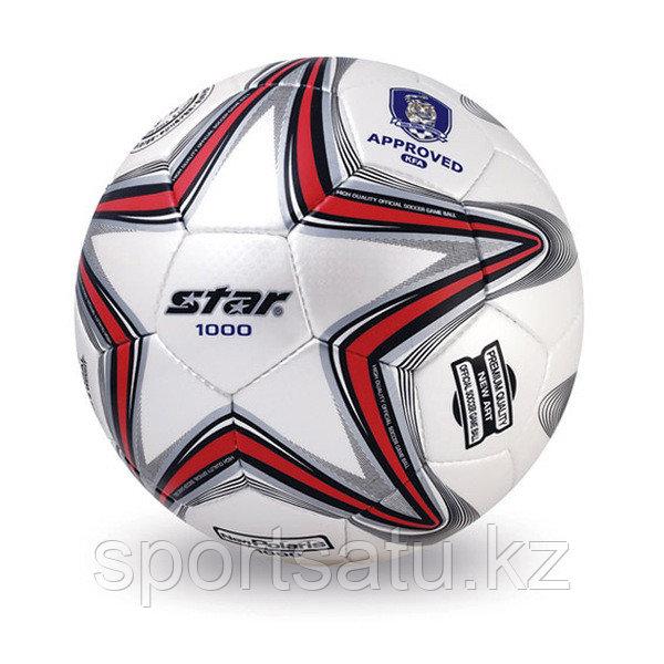 Футбольный мяч STAR NEW POLARIS 1000