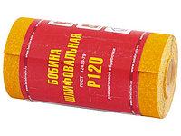 Шкурка на бумажной основе, LP41C, зерн. 25Н(P60), мини-рулон 100мм х 5м (БАЗ)