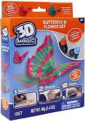 """Набор 3D Magic для создания объемных моделей 3д маджик """"Бабочка и цветок"""""""