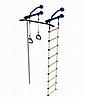 ДСК на базе шведской стенки (навесной метал.турник+канат+веревочная лестница+ крепление к стене) ДСК 0,8х2,4