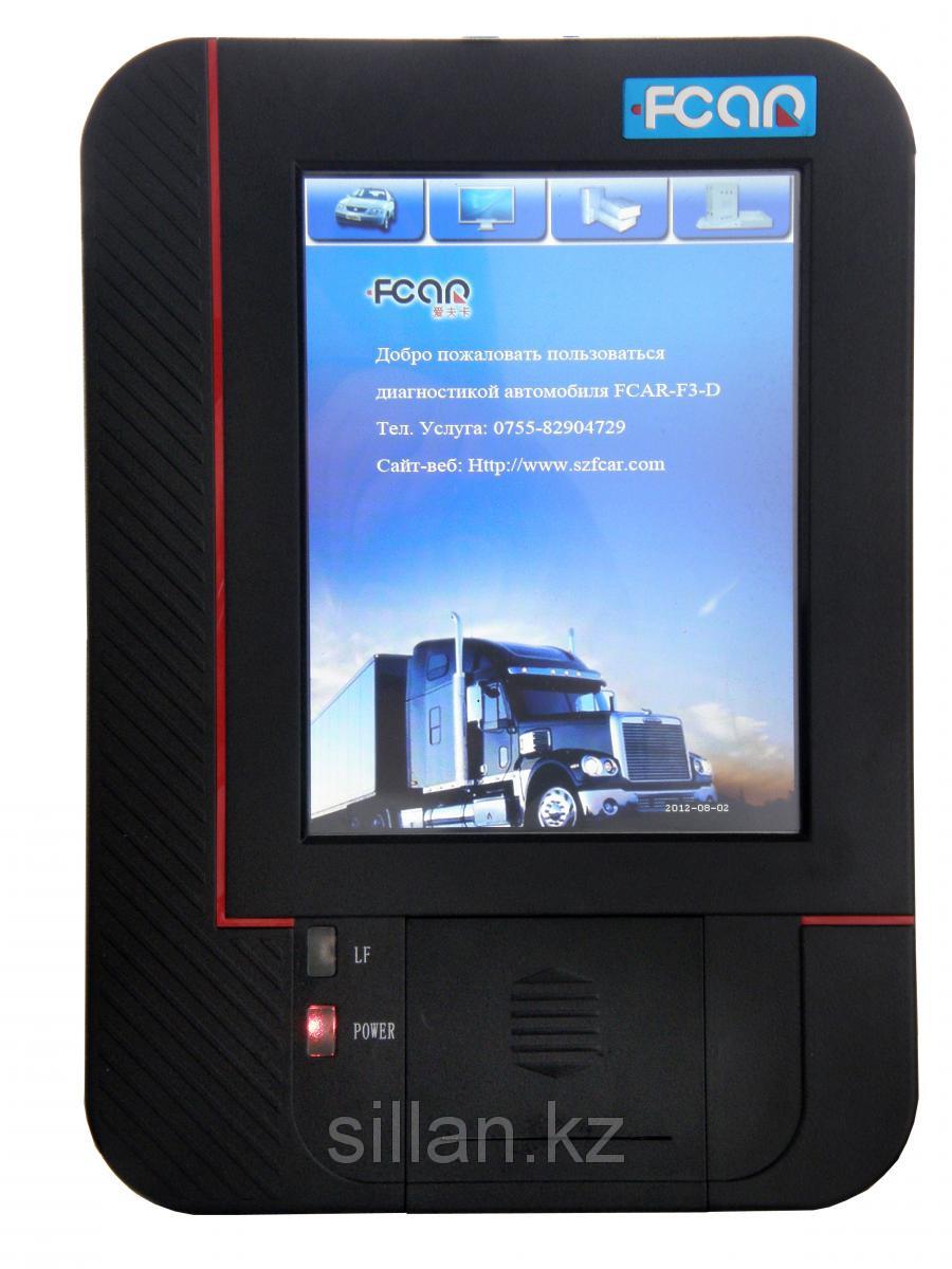 FCAR-F3-D  - автосканер для диагностики грузовиков и спецтехники с дизельными двигателями