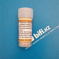 Сырная закваска Меитон упаковка 5 таблеток