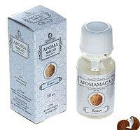 Аромамасло Queen Fair 10 мл высокой концентрации, аромат Кокос