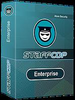 StaffCop Enterprise