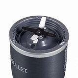 Экстрактор питательных веществ Nutribullet Basic 600 ватт, фото 4