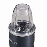 Экстрактор питательных веществ Nutribullet Basic 600 ватт, фото 6