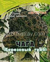 Чага (березовый гриб) 50г