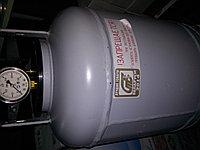 Автоклав бытовой (стерилизатор) 24л, фото 1