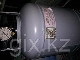 Автоклав бытовой (стерилизатор) 24л