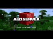 RAD Server