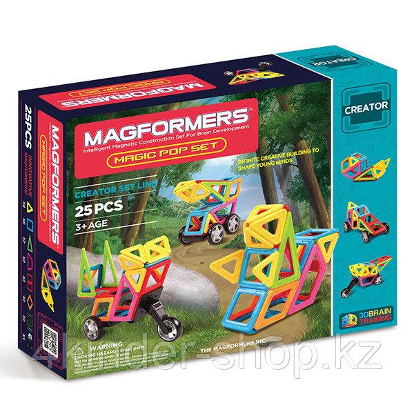 Magformers Magic Pop Set (Волшебство) - фото 1