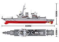 """SLUBAN M38-B0390 Конструктор """"Разрушитель"""""""