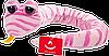 Мягкая игрушка розовая полосатая змея