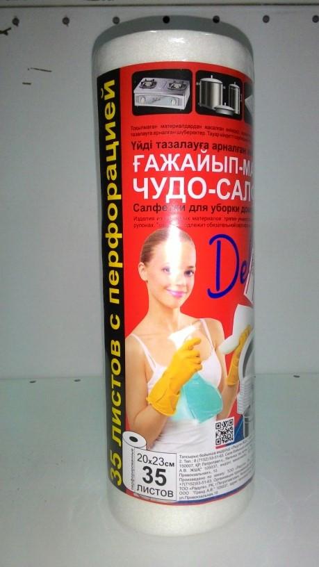 Тряпка для уборки Дэлюкс - Deluxe универсальная 30/35 листов