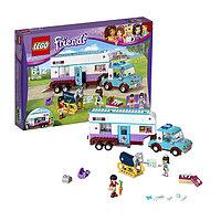 Lego Friends 41125 Ветеринарная машина для лошадок, фото 1