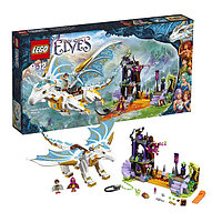 Lego Elves 41179 Спасение Королевы Драконов, фото 1