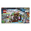 Lego Elves Кристальная шахта