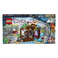Lego Elves Кристальная шахта, фото 1