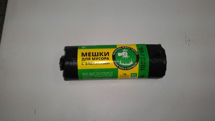 Пакеты для мусора Deluxe 60/10шт черные с завязками