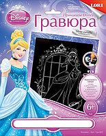 Гравюра большая с эффектом серебра Принцессы Disney Золушка