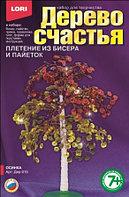 """Дерево счастья """"Осинка"""""""